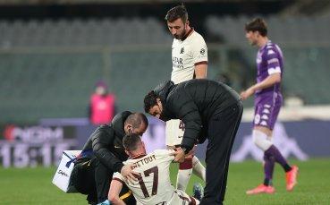 В Рома притеснени за една от звездите си