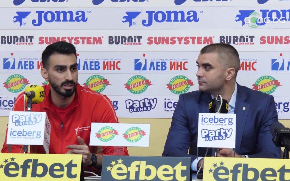 От Българската федерация по таекуондо организираха пресконференция преди турнира в