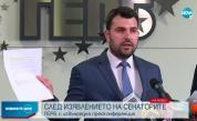 Aмерикански сенатори с критики към България