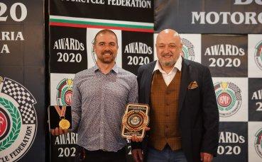 Министър Кралев награди най-добрите български мотоциклетисти