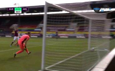 Бърнли - Арсенал 1:1 /репортаж/