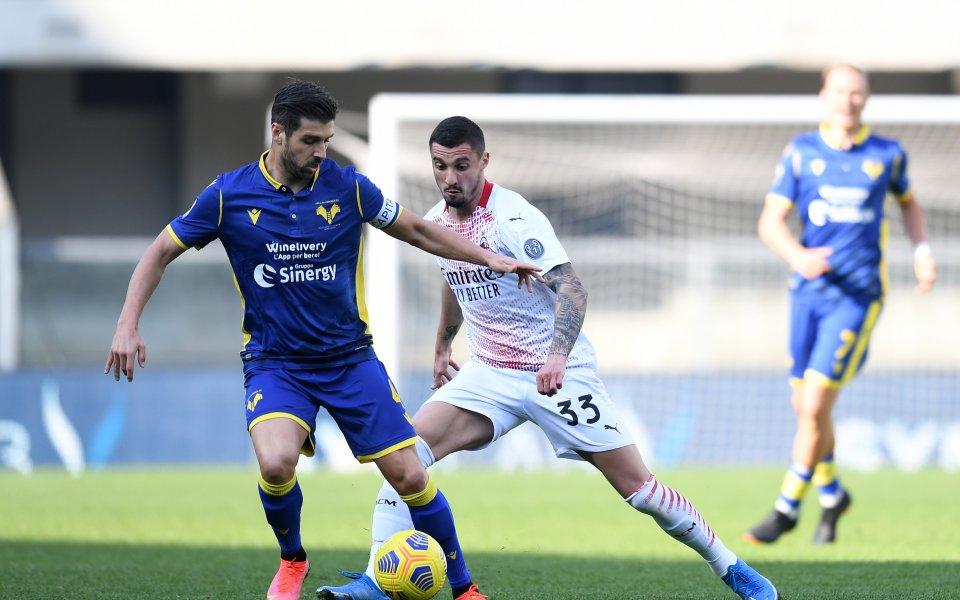 Верона и Милан играят при резултат 0:2в мач от 26-ия