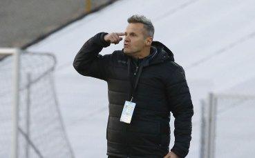 Валентич: Моят отбор не се предава, не се уплашихме от Левски