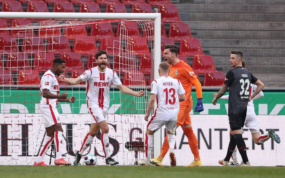 Елитният германски отбор Кьолн отмени днешната тренировка заради положителен тест