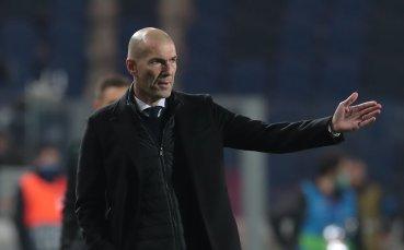 Зидан обявил пред играчите на Реал, че си тръгва след края на сезона