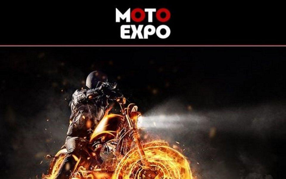 Мотоциклетно изложение в София ще има! Да, наистина от 14