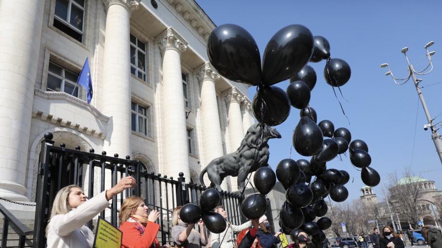 Черни балони пред Съдебната палата срещу...