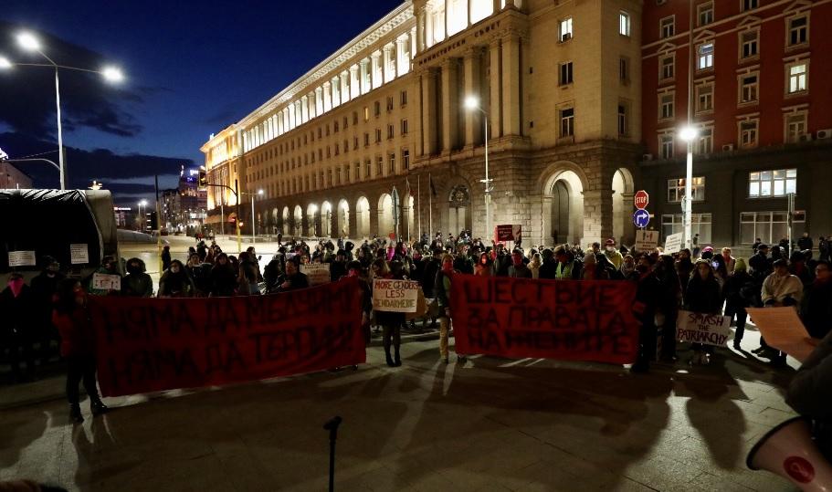 <p>Шествие в защита правата на жените в София</p>