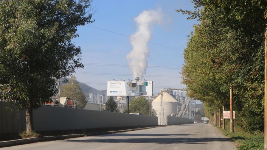 <p>Републиканци за България: Жителите на община Велико Търново имат право на качествен въздух</p>