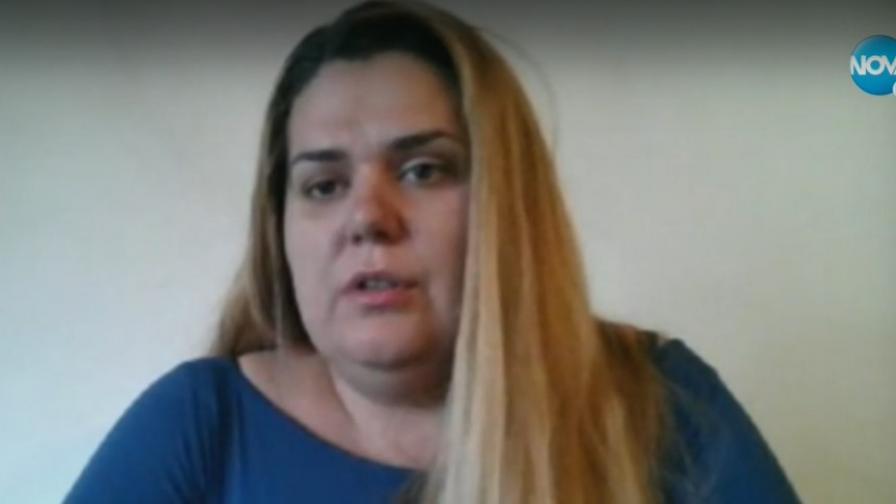 Наталия Радославова
