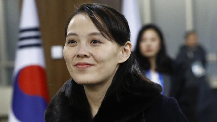 Ким Йо-чен