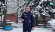 Прогноза за времето (16.03.2021 - обедна емисия)