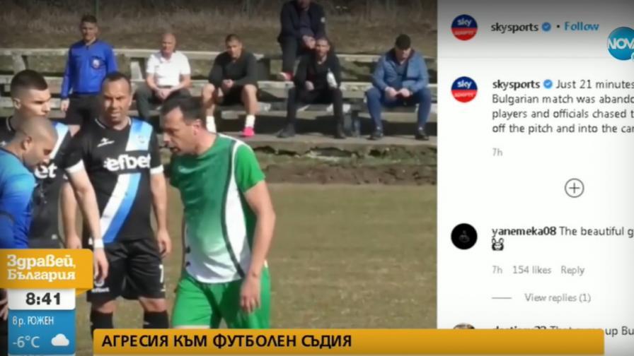 """Тормоз над футболен съдия в България - тема в """"Sky Sports"""""""