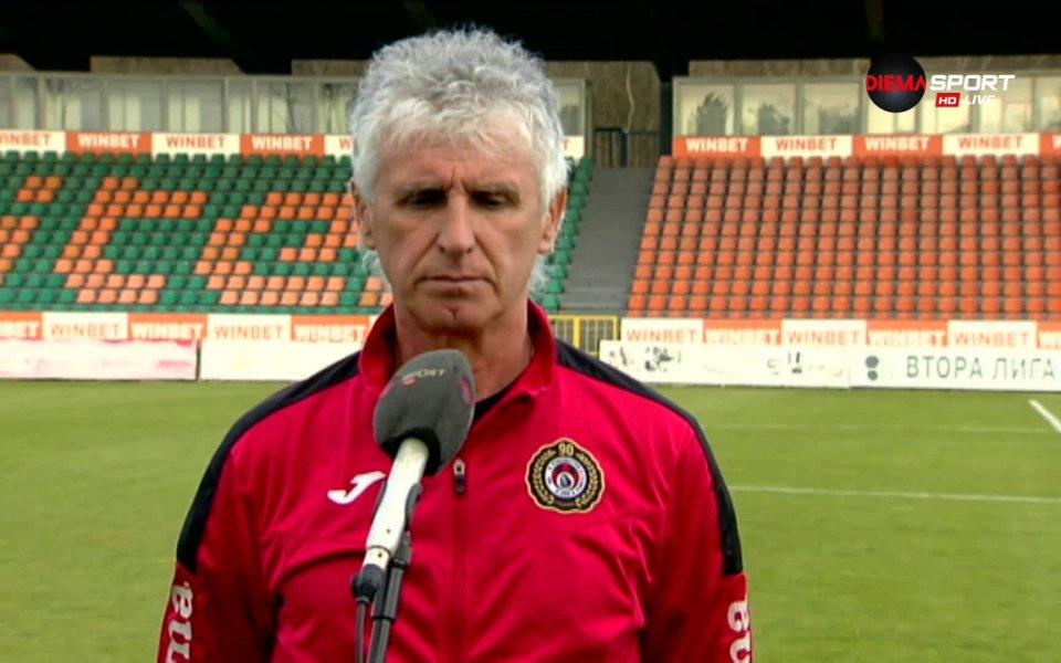 Треньорът на Локомотив София Иван Колев коментира полученото равенство -