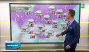 Прогноза за времето (22.03.2021 - сутрешна)