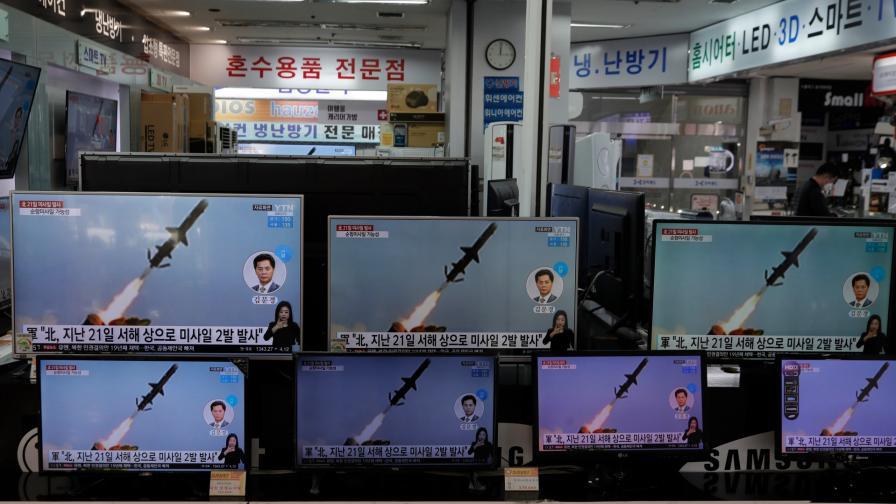 <p>Северна Корея изстреля ракети към Японско море</p>