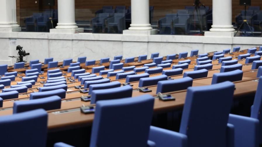 ЦИК определи избраните народни представители
