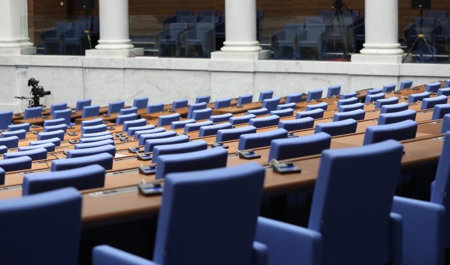 <p>Последно заседание на 44-ото Народно събрание</p>