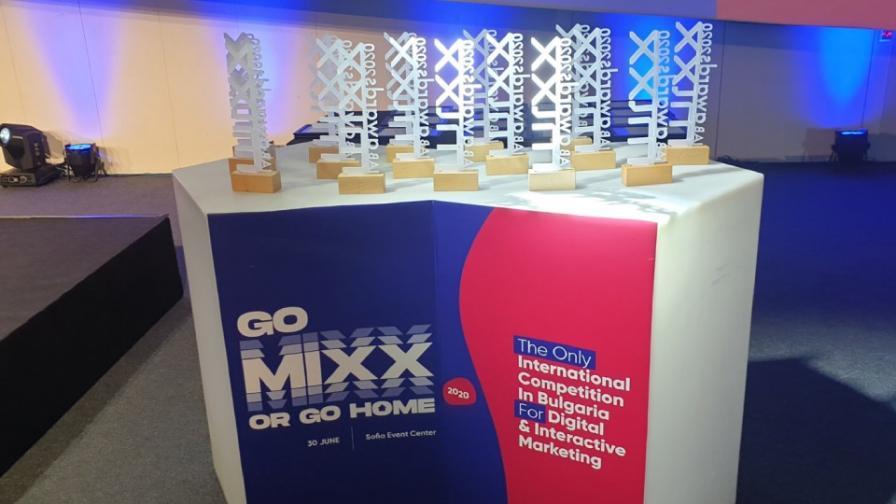 Известни са финалистите в IAB MIXX AWARDS 2021