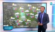 Прогноза за времето (29.03.2021 - обедна емисия)
