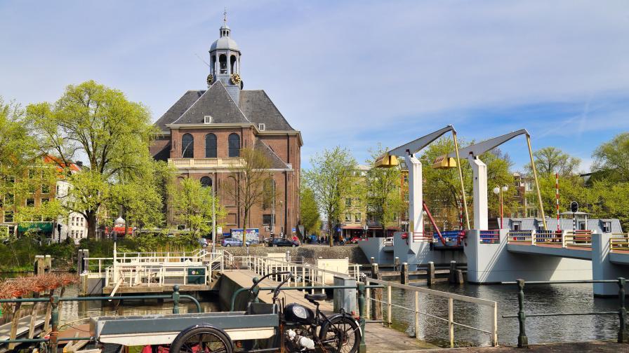 <p>Експлозия в нидерландска църква, не спазвала мерките&nbsp;</p>