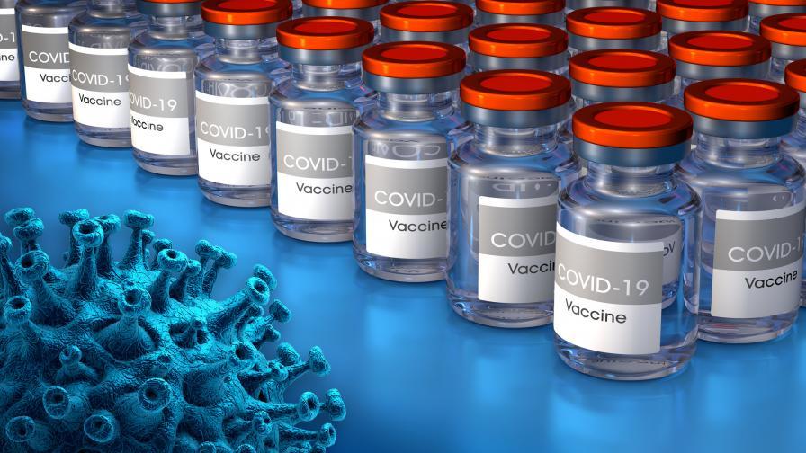 Експертни съвети ще решават за ваксината на AstraZeneca