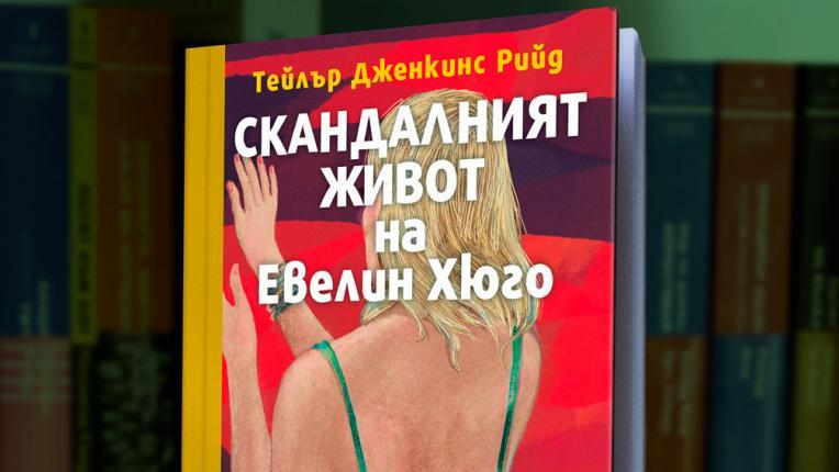 книга Locus