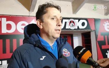 Орела: Играчите чакаха мача да свърши и да си тръгнат, това не е професионално