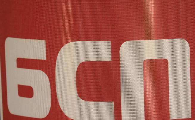 БСП коментираха решението на ИТН: Безпрецедентно в парламентарната ни история