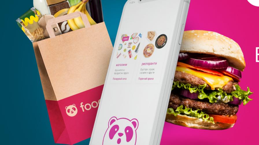 Пазаруването в онлайн действителност - бързо и лесно с foodpanda