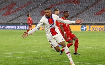 Истинско зрелище с пет гола! ПСЖ повали Байерн в Мюнхен