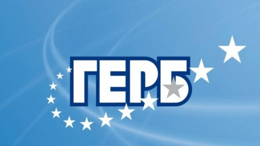 <p>ГЕРБ свиква Национално събрание на партията</p>