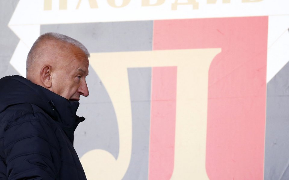 Собственикът на Локомотив Пловдив Христо Крушарски коментира победата с 2:0