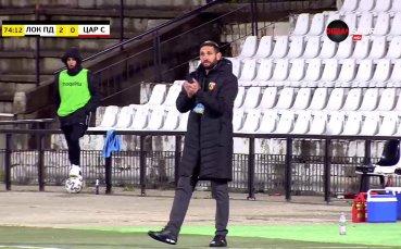 Минчев отново матира Пласид за 2:0 срещу Царско село