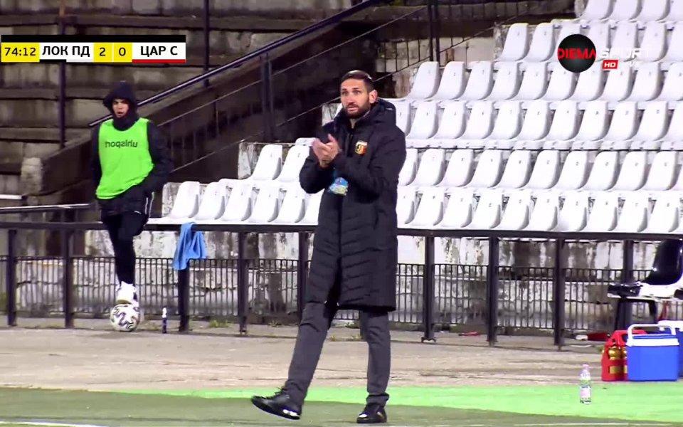 Георги Минчев направи дубъл срещу Царско село, вкарвайки втори гол