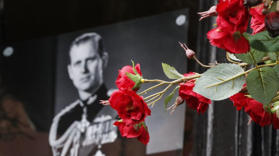 """Почит към принц Филип: """"Изключителен живот и дейност"""""""