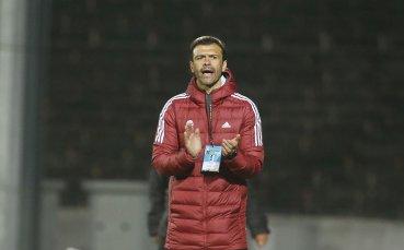 Кирилов: Ако бяхме задържали 0:0 до почивката, Лудогорец щеше да има проблеми
