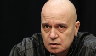 Слави: Те са токсична партия, която трябва да изчезне