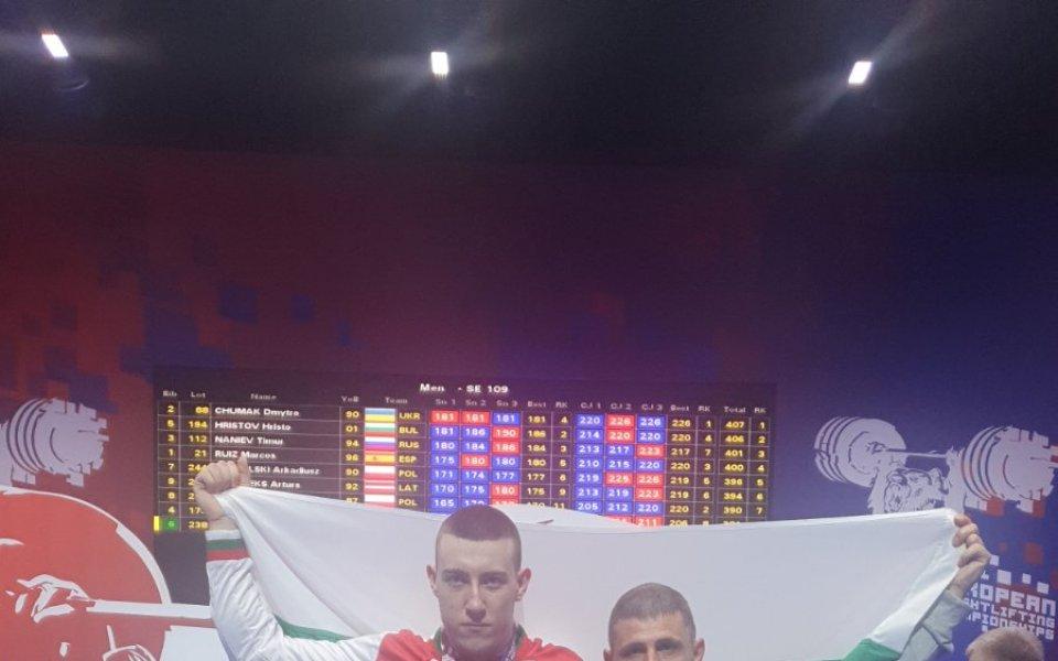 19-годишният Христо Христов завърши с два сребърни медала впечатляващото българско