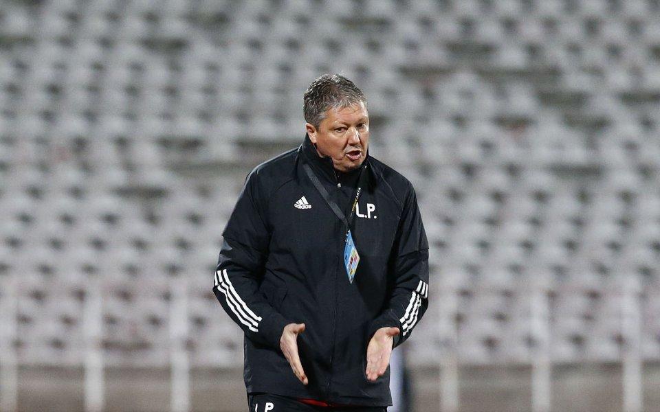 Старши треньорът на ЦСКА Любослав Пенев остана много разочарован от
