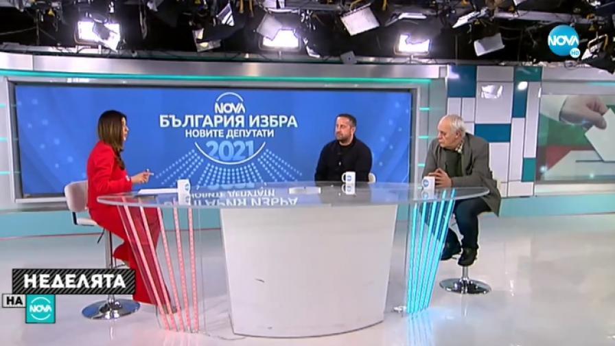 След изборите: Какви са политическите сценарии