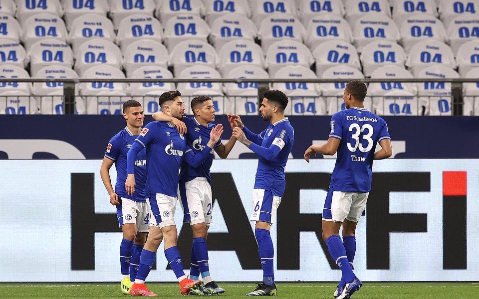 Отборът на Шалке 04 записа втора победа за сезона и