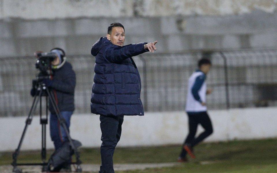 Заметник-треньорът на Левски, Живко Миланов, сподели, че е останал много