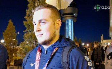 Дейвид Фишеров: Тепърва започваме, целта ми е Олимпиадата през 2024-та