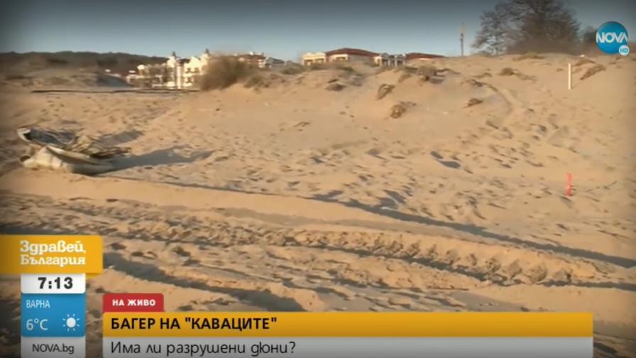 """Министерството на туризма проверява отново плаж """"Смокините-север"""""""