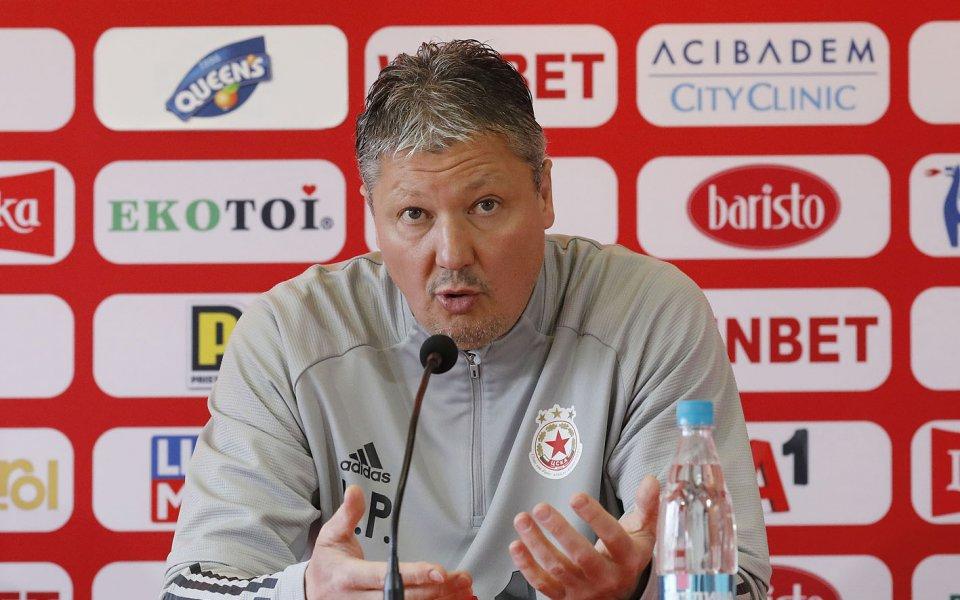 Треньорът на ЦСКА Любослав Пенев ще даде утре пресконференция преди