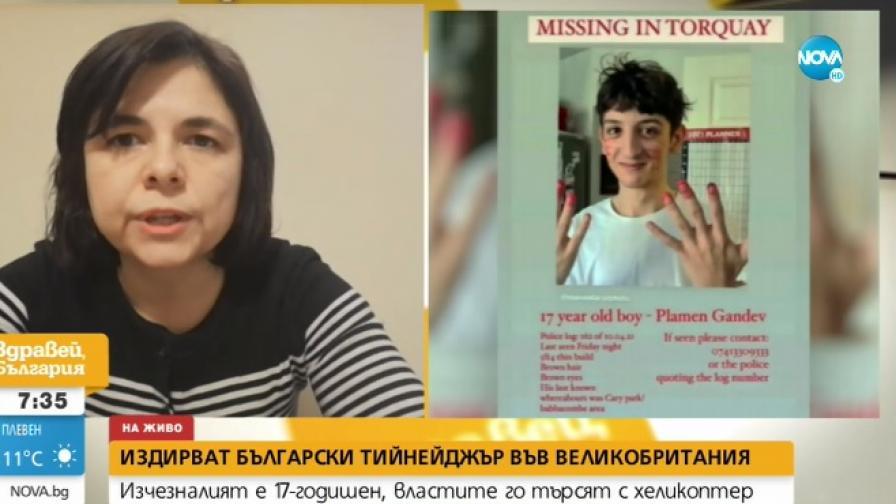 <p>Откриха тяло в града, в който изчезна българско момче&nbsp;</p>