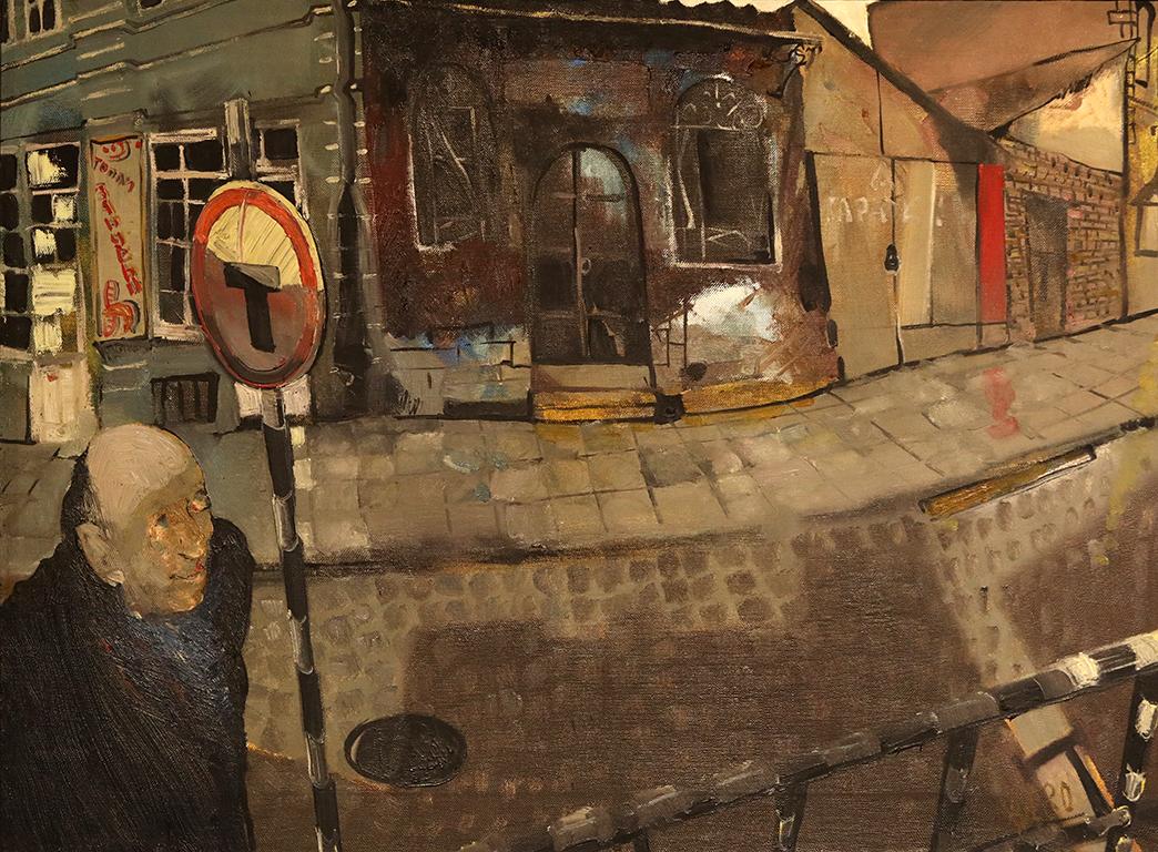 <p>Тупик (Задънена улица), 1980 г.</p>