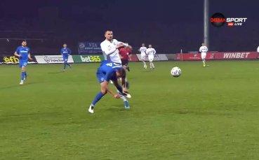 Купа на България: Славия - Арда 0:1 /репортаж/