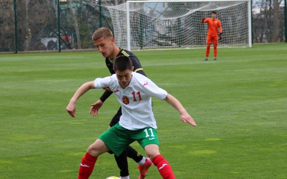Юношеските национални тимове дo 17 години на България и Косово